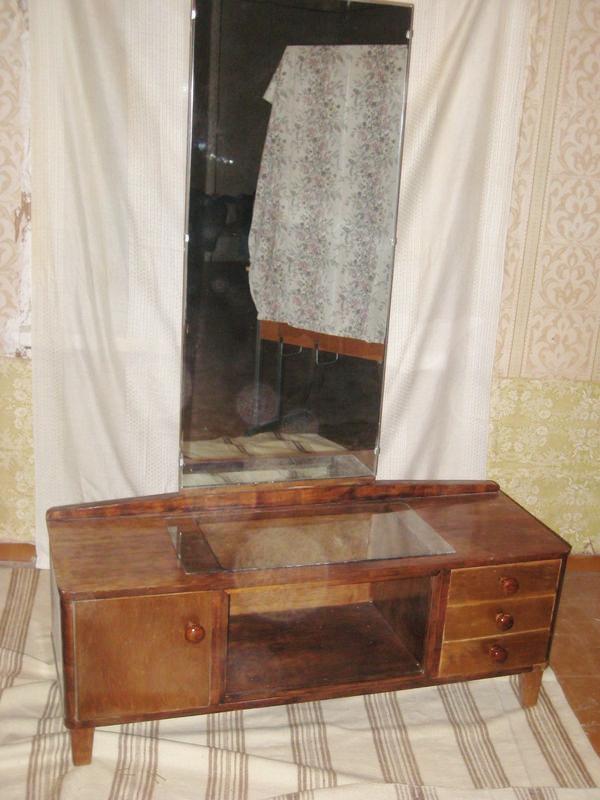 Näide pikast peeglilauast - foto Osta.ee-st